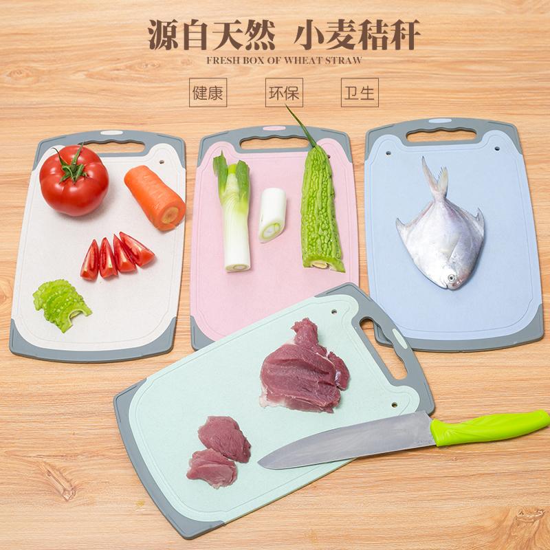 比實木防黴切菜板砧板占粘板廚房刀板塑料家用擀麵板水果案板