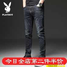 Playboy's new jeans in autumn 2019 men's fashion brand Korean Trend slim legged autumn and winter pants
