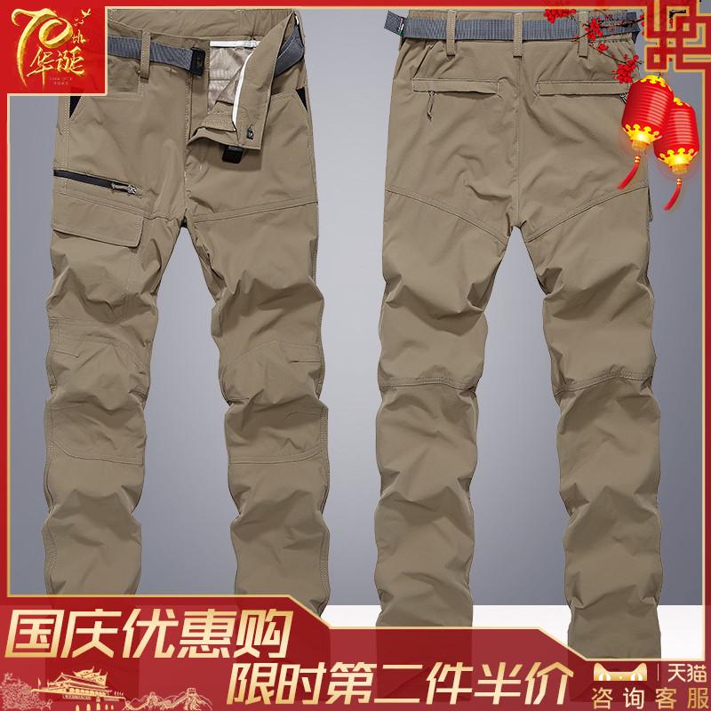 男宽松直筒多口袋速干弹力工装裤10-11新券