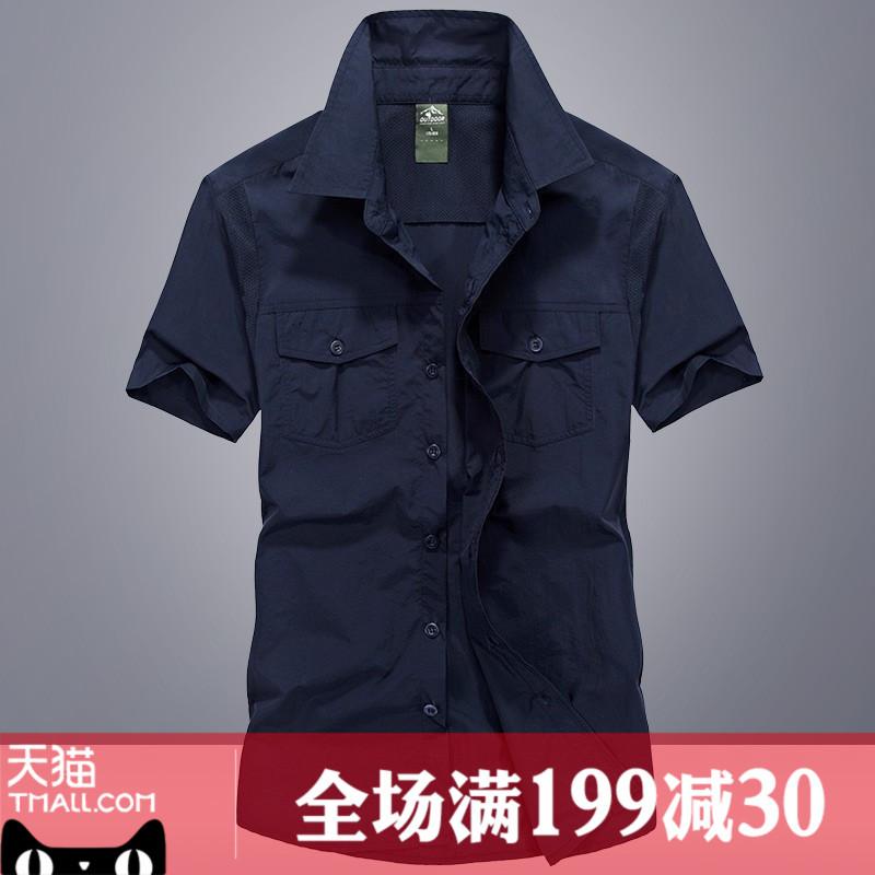 吉普盾旗舰店男士衬衫短袖夏季薄款透气排汗户外运动抗皱速干衬衣
