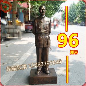 开光纯铜蒋介石蒋中正蒋校长国民党大号全身站像铜雕塑蒋委员长