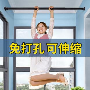 免打孔伸缩窗帘杆卧室免钉安装晾衣杆卫生间晾衣架收缩杆窗帘挂杆图片