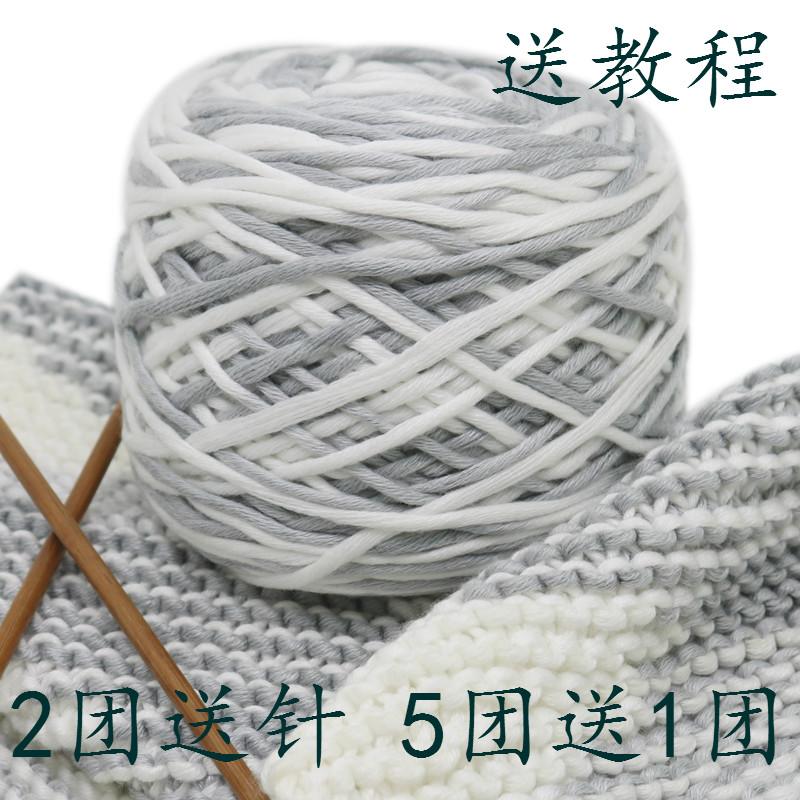 限10000张券情人牛奶棉男女手工diy编织围巾毛线团粗毛线球自织材料包送男友