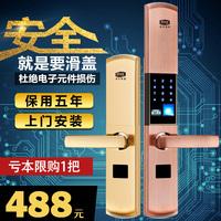 【Топор RYNX】палец принт Блокировка блокировки блокировки принт Безопасность дома дверь запирать комплект