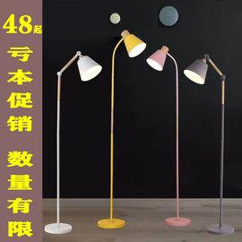 落地灯客厅北欧卧室宜家温馨创意个性简约护眼地灯可调光立式台灯图片