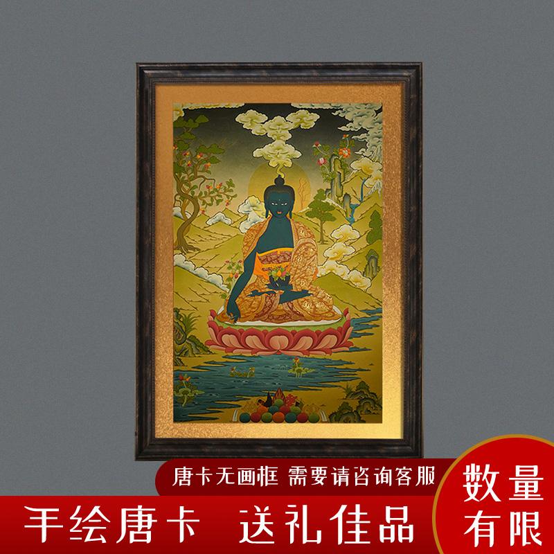 新中式装饰画入户玄关背景墙壁画西藏唐卡藏传佛像挂画藏域风情画