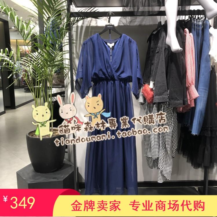 四皇冠 商场正品代购 VERO MODA 连衣裙 31826Z516 31826Z516F39