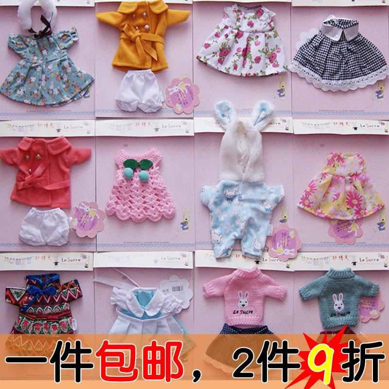 正版砂糖兔衣服SD/BJD可替換娃娃裙子婚紗禮服毛絨玩具小兔子公仔