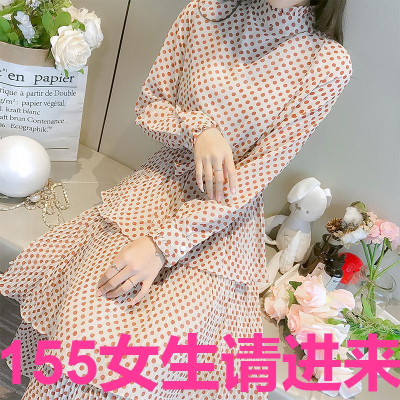 74.38元包邮新款小码韩版秋装150cm娇小显高xs