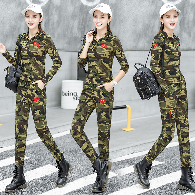 Leisure sports suit womens spring and autumn fashion womens Lapel long sleeve T-shirt team dress camouflage pants two piece set