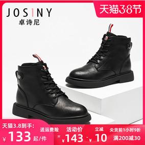 卓诗尼2020冬季新款圆头休闲马丁靴