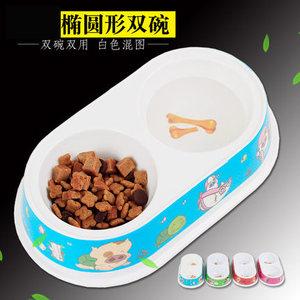 密胺宠物双碗 防滑宠物食盆 猫碗狗碗 双口碗 彩色狗碗
