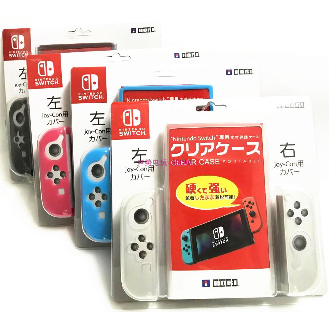 任天堂Switch游戏主机TPU磨砂透明壳NS手柄分体保护套 软壳清水套