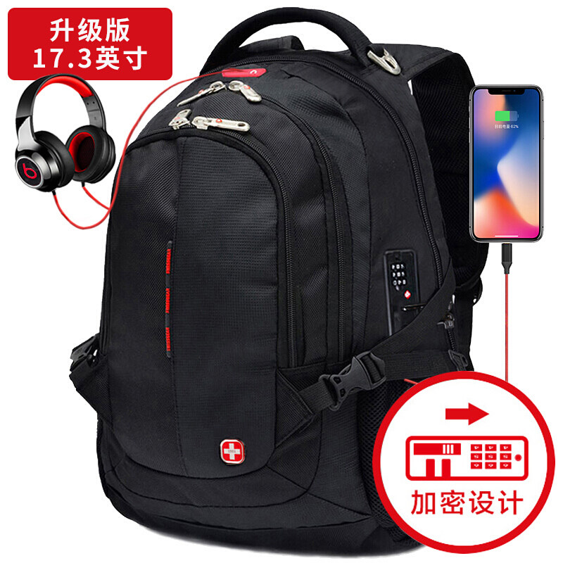 Swiss Army knife backpack mens 15.6 / 17.3 inch large capacity business computer backpack fashion travel bag