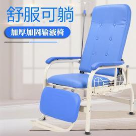 卫生院单人病房医院透气医院输液椅子诊所输水靠背椅门诊室多功能图片