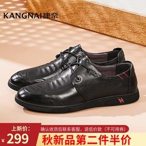 康奈男鞋真皮简约正品秋季单鞋系带休闲大众舒适透气流行男士皮鞋