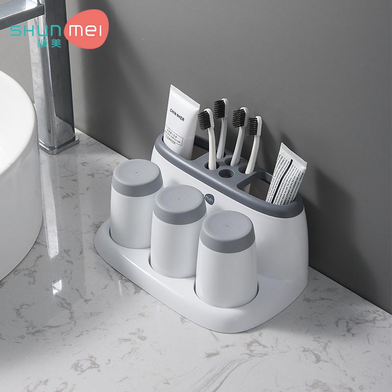 顺美免打孔浴室牙刷置物架家用卫生间刷牙杯牙具座情侣漱口杯套装,可领取5元天猫优惠券