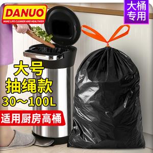 danuo大号抽绳垃圾袋厨房大桶收口