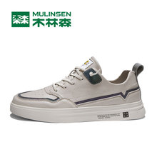 Mullinson men's shoes trendy shoes casual small white shoes men's 2020 new Korean shoes trend spring shoes