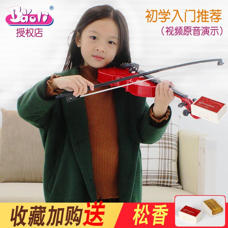 Детские скрипки и гармошки Артикул 573149356470