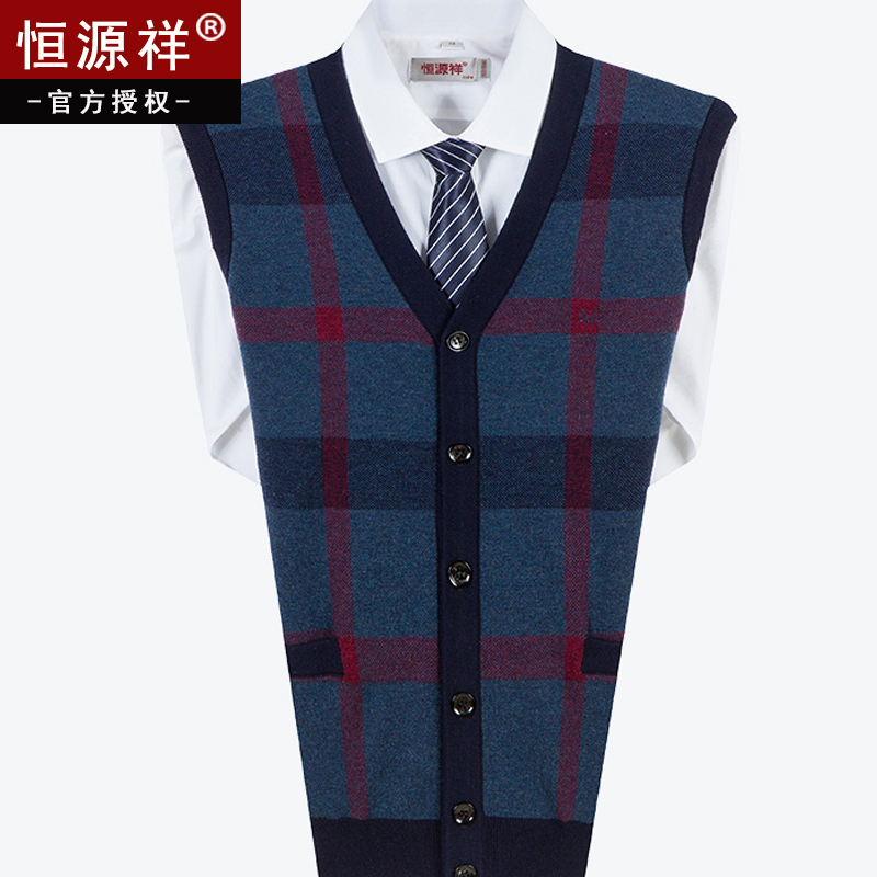 Hengyuanxiang sweater vest for middle-aged and old mens V-neck knitted cardigan Plaid Wool sleeveless cantilevered Sweater Vest