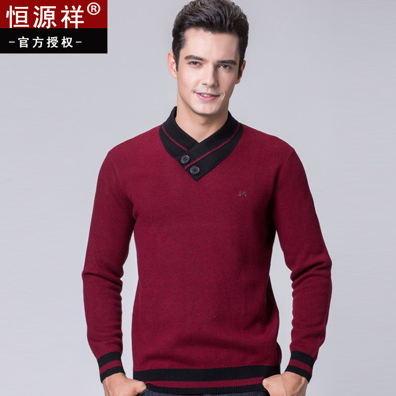 Hengyuanxiang green fruit collar pure woolen sweater mens autumn and winter thickened V-neck knitwear young and middle-aged mens Lapel sweater