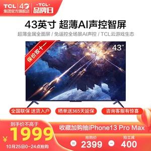 TCL 43V8 43英寸4K高清智能声控全面屏网络平板液晶云游戏电视机