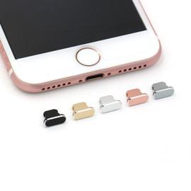 苹果X手机金属充电口7plus防尘塞iphone6s耳机塞i8取卡针5S接口6p图片