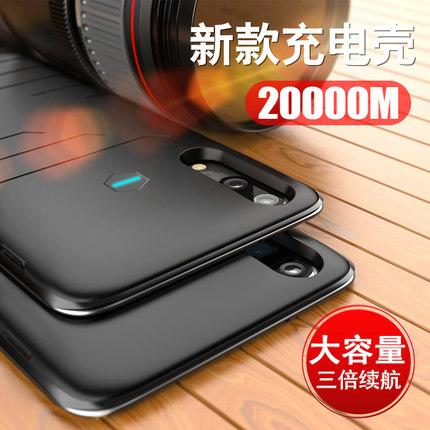 华为P20背夹充电宝P20pro专用电池便携超薄手机壳式无线移动电源P20背夹P20pro大容量充电器
