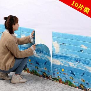 立体墙贴儿童房卧室温馨装饰泡沫砖纹防水防撞软包3d墙纸自粘卡通