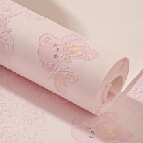 立体女孩公主卧室墙纸3D田园粉色浪漫小花儿童房温馨无纺布
