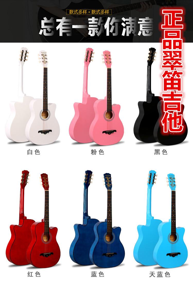弦龙新品正品翠笛缺角民谣吉他初学练习适用活动期包邮多色可选