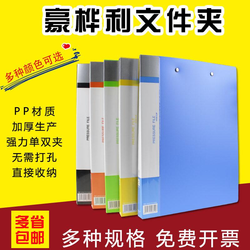 Религиозные и историческая энциклопедии Артикул 557314318372