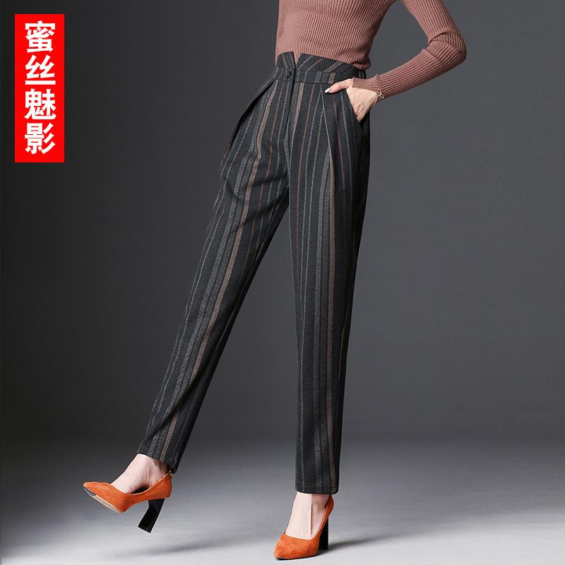 春秋条纹萝卜裤休闲2021小脚裤子