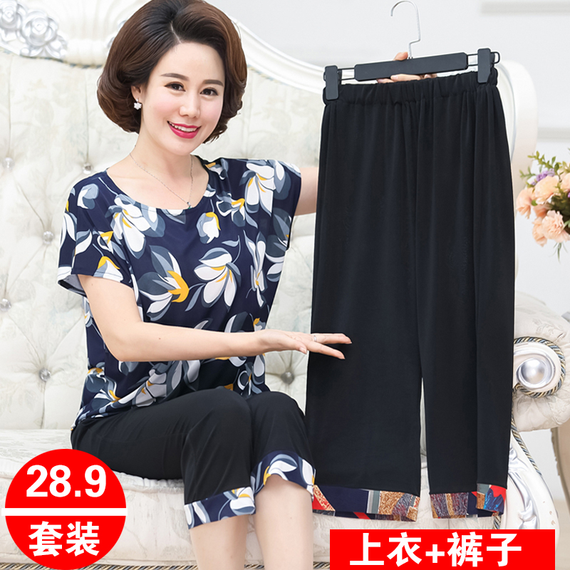 夏装妈妈装短袖套装40-55岁中老年女装大码时尚两件套宽松上衣t恤