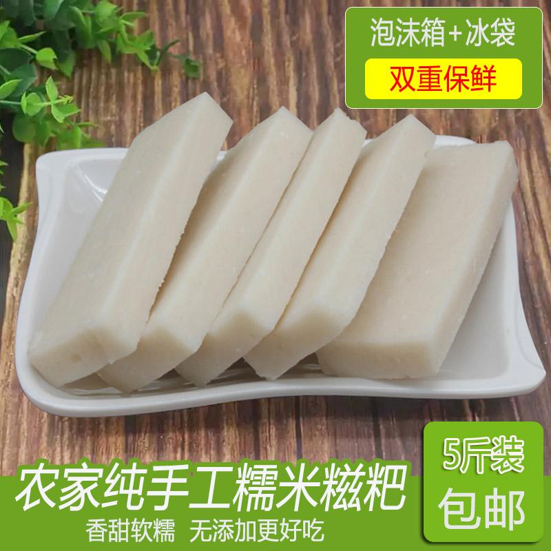 湖北罗田特产农家纯手工糯米糍粑年糕无糖点心5斤装自制年货