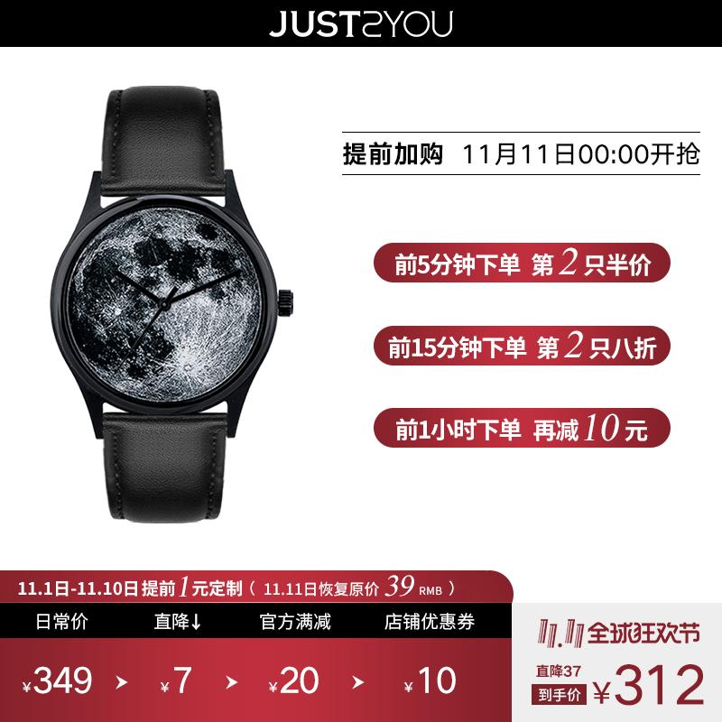 月球表面創意手表