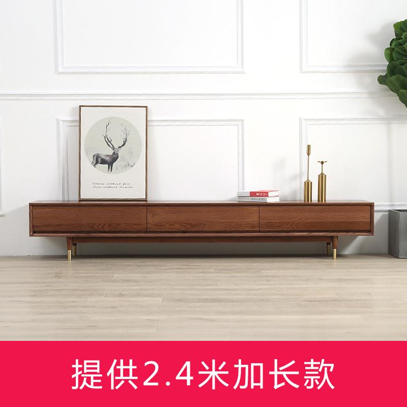北欧实木电视柜简约现代小户型客厅视听柜日式白橡木黑胡桃木原木