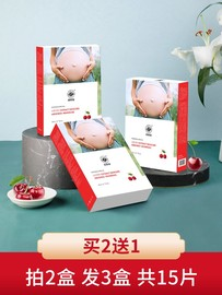 肚膜孕妇肚皮面膜补水怀孕期肚子贴的腹膜产后护肚膜纸5片