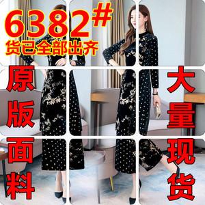 2019新款女裝秋季韓版絲絨中長款上衣闊腿褲兩件套時尚套裝女名媛