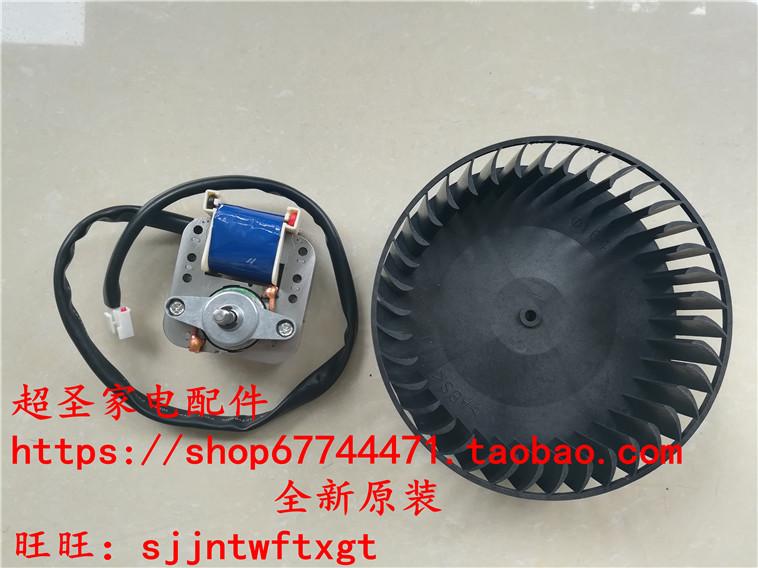 仟岛BD-816C 电机 马达 风叶 叶子 风轮 扇叶 主板 电源板 温控器