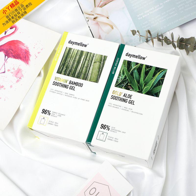 韩国迪美露芦荟胶竹子凝胶保湿面膜券后49.00元