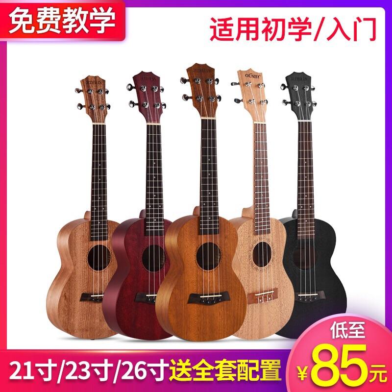 Детские гитары Артикул 584673912312
