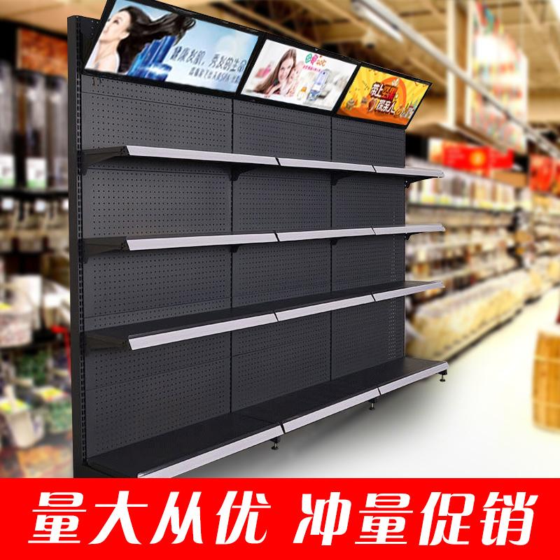 超市便利店零食店文具店母婴店药店单面双面商店小卖部洞洞板货架