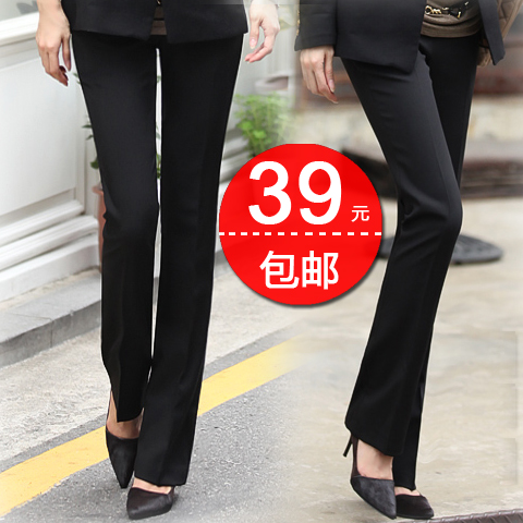 Black trousers high waist straight tube professional trousers show thin formal clothes spring and summer hotel working clothes working women