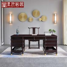红木家具 赞比亚血檀办公桌 中式写字桌实木书法桌 大班桌 老板桌