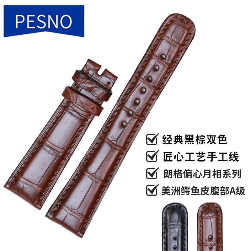 PESNO鳄鱼皮表带代用朗格A. Lange Shne偏心月相系列男真皮手表带