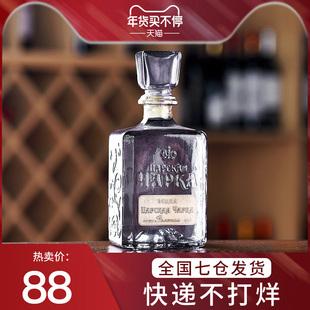 【七仓发货】俄罗斯进口沙皇伏特加Vodka洋酒烈酒鸡尾酒基酒500ml