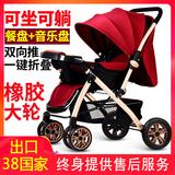 婴儿推车可坐可躺轻便折叠小孩宝宝儿童简易新生四轮婴儿手推车