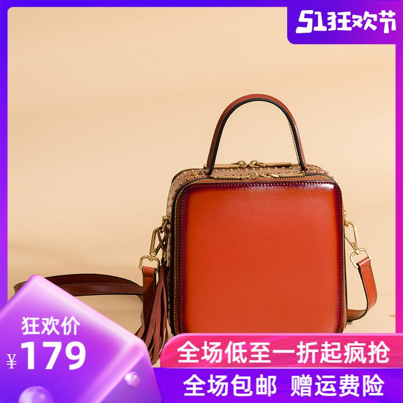 Bag women 2020 new style messenger bag women leather tassel one shoulder small square bag retro fashion mini portable bag